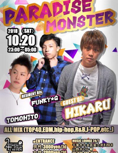 2018.10.20Paradise Monster