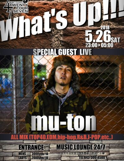 2018.7.28what's up