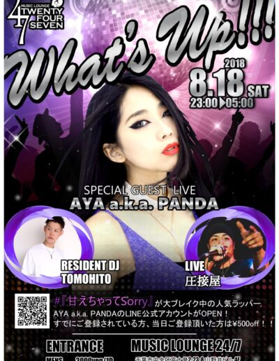 2018.8.18What'sUp!!!