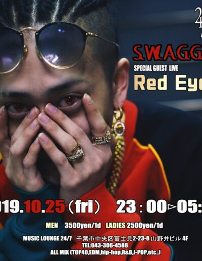 2019.10.25SWAGGER