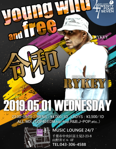 2019.5.1young wild and free