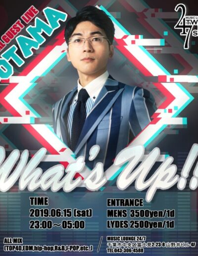 2019.6.15 What'sUp