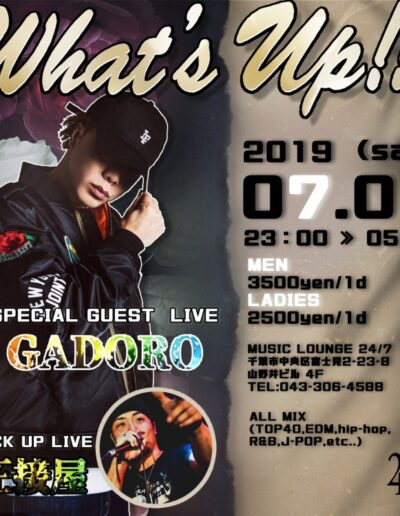 2019.7.6What'sUp