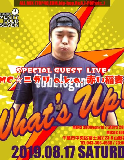 2019.8.17What'sUp!!!