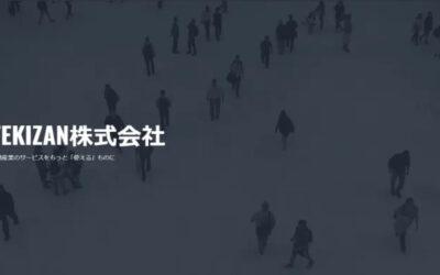 TEKIZAN株式会社様